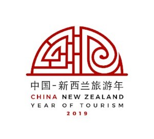 China New Zealand Year of Tourism 2019